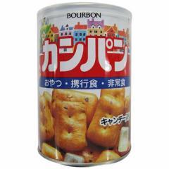 ブルボン 缶入カンパン(キャップ付) カンパン