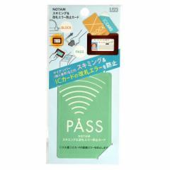 サクラクレパス ノータムスキミング&改札エラー防止カード UNH-105-B