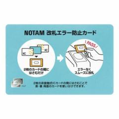 サクラクレパス ノータム改札エラー防止カード UNH-100#125