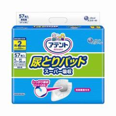 大王製紙 アテント 尿とりパッド スーパー吸収 男性用57枚 アテントニヨウトリパツド57マイ