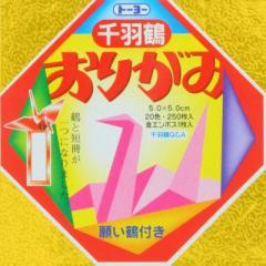 トーヨー ミニ千羽鶴折り紙 フック 2001