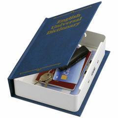 ナカバヤシ NPB-201B プライベートボックス 辞書タイプM ブルー [ダイヤル式] NPB201B