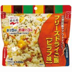 永谷園 永谷園フリーズドライご飯 ピラフ味 PASBB-4 PASBB4