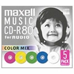 マクセル 音楽用CD-R 80分/5枚「カラーミックス」 CDRA80MIX.S1P5S