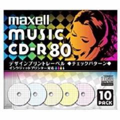 マクセル CD-R 80分 10枚パック CDRA80PMIX.S1P10S