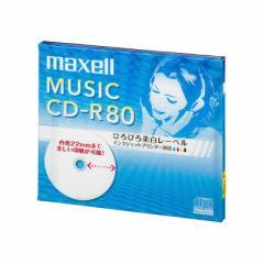 マクセル 音楽用CD-R 80分/1枚「インクジェットプリンタ対応」「ホワイト」 CDRA80WP.1J