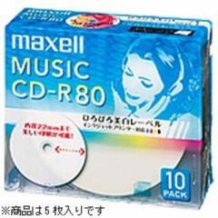 マクセル CD-R5枚パック CDRA80WP.5S