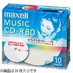 マクセル CD-R20枚パック CDRA80WP.20S
