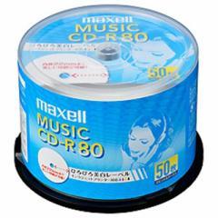 マクセル 音楽用CD-R 80分(50枚スピンドル) CDRA80WP.50SP