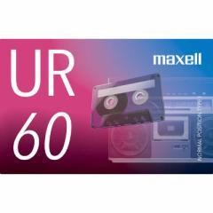 マクセル オーディオカセットテープ60分1巻 UR-60N