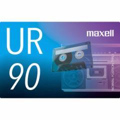 マクセル オーディオカセットテープ90分1巻 UR-90N