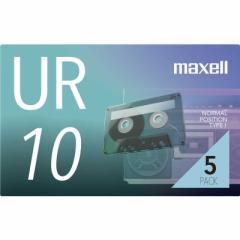 マクセル オーディオカセットテープ10分5巻パック UR-10N5P