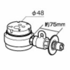 パナソニック Panasonic 食器洗い乾燥機用 分岐水栓 CB‐SSH8
