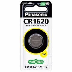 パナソニック Panasonic コイン形リチウム電池 CR1620