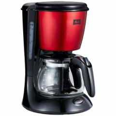 メリタ コーヒーメーカー 「ツイストアルファ」 SCG58K-5-R