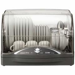 三菱 MITSUBISHI 食器乾燥機「クリーンドライ」(6人分) TK-TS7S-H (ウォームグレー)