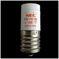 NEC グロー球 FG7EC