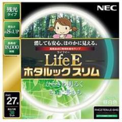 NEC 丸形スリム蛍光灯「LifeEホタルックスリム」(27形・昼白色) FHC27EN‐LE‐SHG