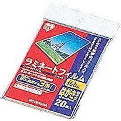 アイリスオーヤマ IRIS OHYAMA ラミネーター専用フィルム(はがきサイズ・20枚入) LZ‐15HA20