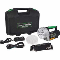 日動工業 LEDサーチライト24W LEDL24WN