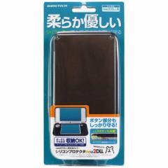 ゲームテック new2DSLL用本体カバー シリコンプロテクタ ブラック N2F1995[New2DS LL]