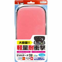 ゲームテック EVAポーチ SWLite SWF2217 ピンク