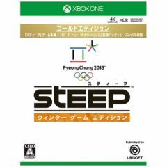 ユービーアイソフト Xbox Oneゲームソフト スティープ ウインター ゲーム ゴールド エディション
