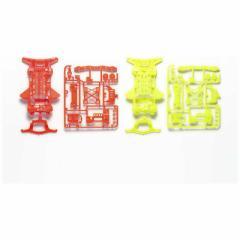 タミヤ TAMIYA ミニ四駆 スーパーXX蛍光カラーシャーシセット(オレンジ・イエロー)