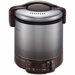 リンナイ Rinnai 「プロパンガス用」ガス炊飯器 [2~10合] RR-100VQT(DB) ダークブラウン