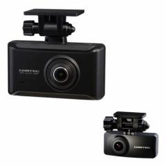 コムテック ドライブレコーダー [セパレート型 /Full HD(200万画素) /前後カメラ対応] ZDR-025