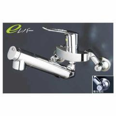 KVK 浄水器内蔵 壁付き2穴 シングルレバー分岐混合栓(キッチン用) (eレバー) 「KM5001NECシリーズ」 寒冷地用 KM5001ZNEC KM5001ZN