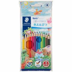 ステッドラー ノリス色鉛筆12色セットPPパッケージシヨウ 144NC12P