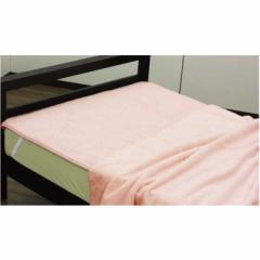 オーシン エバーウォーム 毛布(ダブルサイズ/180×200cm/ピンク) エバーウォームモウフDピンク(ピン