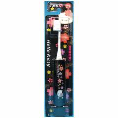 ミニマム ハピカ 電動付歯ブラシ 和柄 キティ DB-5K-JKT 黒