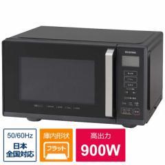アイリスオーヤマ IRIS OHYAMA フラット電子レンジ ブラック [22L /50/60Hz] IMB-F2201-B
