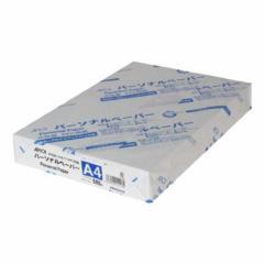 アピカ APP A4/500枚 PPN50A4K