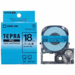 キングジム テプラ カラーラベルテープ(パール青テープ/黒文字/18mm幅) SMP18B