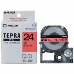 キングジム テプラ カラーラベルテープ(赤テープ/黒文字/24mm幅) SC24R