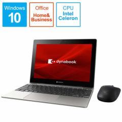 dynabook ダイナブック ノートパソコン dynabook K1(セパレート型) ゴールド [10.1型/intel Celeron/フラッシュメモリ:128GB/メモリ