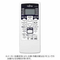富士通ゼネラル FUJITSU GENERAL 純正エアコン用リモコン (部品番号:9321895012) AR‐RCC2J