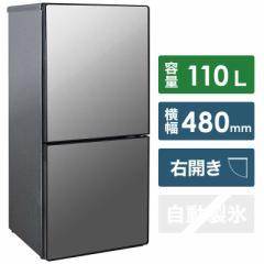 ツインバード TWINBIRD 冷蔵庫 ブラック HR-FJ11B(標準設置無料)