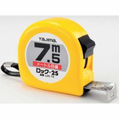 TJMデザイン タジマ ロックコンベ7.5M L25-75BL