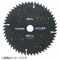 TJMデザイン タジマ タジマチップソー 高耐久FS 造作用 165-52P TC-KFZ16552