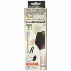 メガハウス 3Dドリームアーツペン Pro 別売専用インクカートリッジ 白