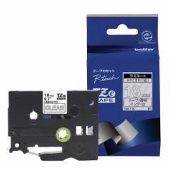 ブラザー brother 【純正】ピータッチ ラミネートテープ 幅18mm (白文字/透明) TZe-145