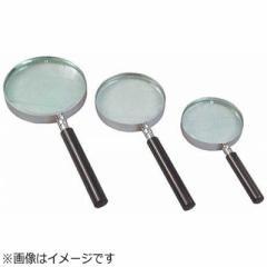 ミザールテック 拡大鏡  RL50