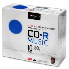 HIDISC 「TYテクノロジーシリーズ」HIDISC CD-R音楽用 48倍速 5mmスリムケース 10枚 TYCR80YMP10SC