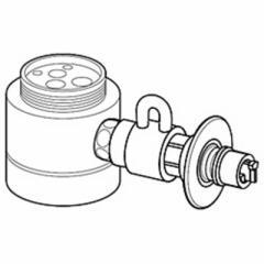 パナソニック Panasonic 食器洗い乾燥機用 分岐水栓 CB-SKF6
