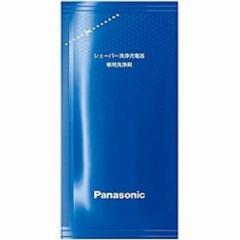パナソニック Panasonic シェーバー洗浄充電器専用洗浄剤 ES‐4L03