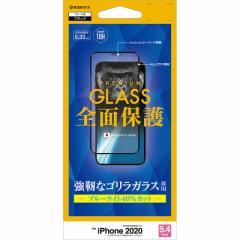 ラスタバナナ iPhone 12 mini 5.4インチ対応 2.5D全面ゴリラ ブラック FGE2544IP054